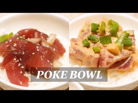 How to Make Ahi Poke Bowl Better Than Foodland