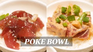 How to Make Ahi Poke Bowl - Better Than Foodland