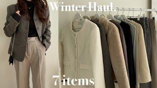 7가지 룩북 ✌️ 겨울 코디 아이디어| 패션하울, 15…