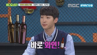 (Video Star EP.88) Please recommend healthy foods
