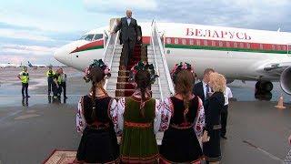 Лукашенко прибыл с официальным визитом в Украину