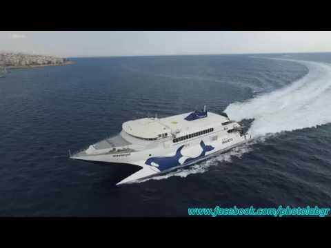 Aerial (drone) video - MasterJet arriving at Piraeus port (29/08/2016)