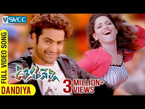 Dandiya Full Video Song | Oosaravelli Telugu Movie | Jr NTR | Tamanna | DSP | Surender Reddy
