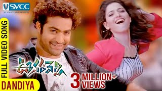 Oosaravelli Movie | Dandiya Video Song | Jr NTR | Tamannaah | Surender Reddy | DSP