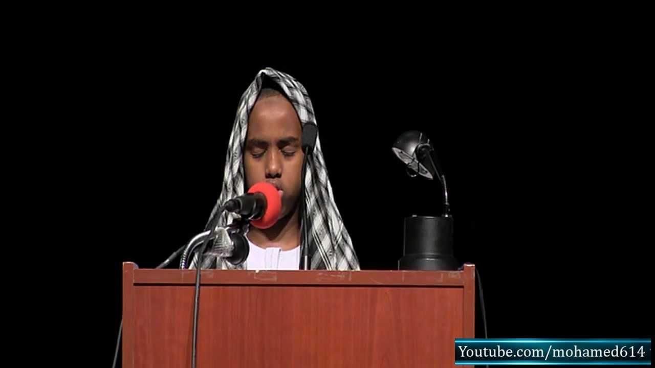 Amazing quran recitations download