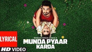 Munda Pyaar Karda: Resham Singh Anmol Feat Simar Kaur (Lyrical) | Gupz Sehra | Latest Punjabi Songs