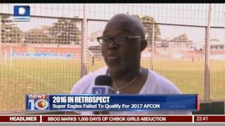 News@10: Sports Under Focus 08/01/17 Pt 3
