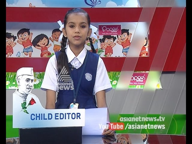 Child Editor Shreya | Children's Day Special