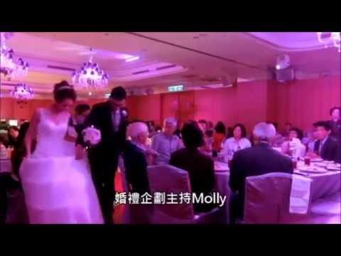 Molly - 第一次進場