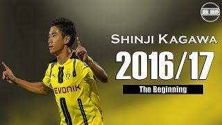 Shinji Kagawa - The Beginning | 2016/17