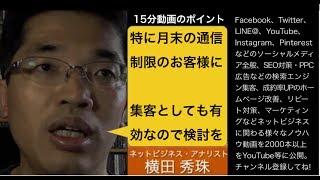 「パケ死」「Wi-Fi難民」にFacebookのWi-Fiスポット検索で集客 thumbnail
