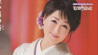 井上由美子 - 想い出の路