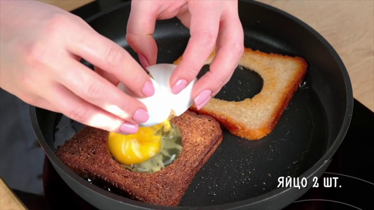Готовим вкусный завтрак из тостов и салата с Олейной!