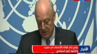نشرة الاخبار  رصد للاوضاع في ليبيا و تركيا