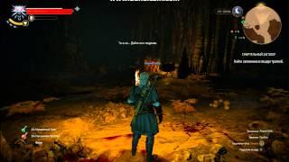 The Witcher 3 Сапожник учит троллей мату