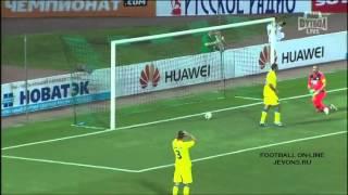 Суперкубок России  ЦСКА   Ростов 3 1