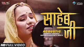 Saheb Ji Acoustic Version ll Anupriya Lakhawat ll Rapperiya Baalam ll Nikk N