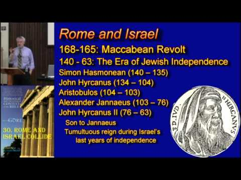 30. Rome and Israel Collide