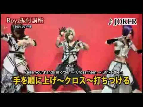 [Eng Sub] Royz - Joker Choreography