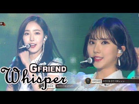 GFRIEND - LOVE WHISPER, 여자친구 - 귀를 기울이면 @2017 MBC Music Festival