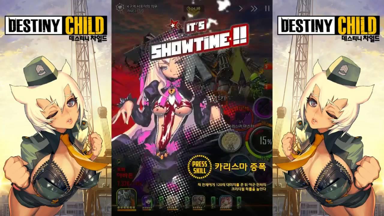 Play Free Hentai Games Online  Nutaku