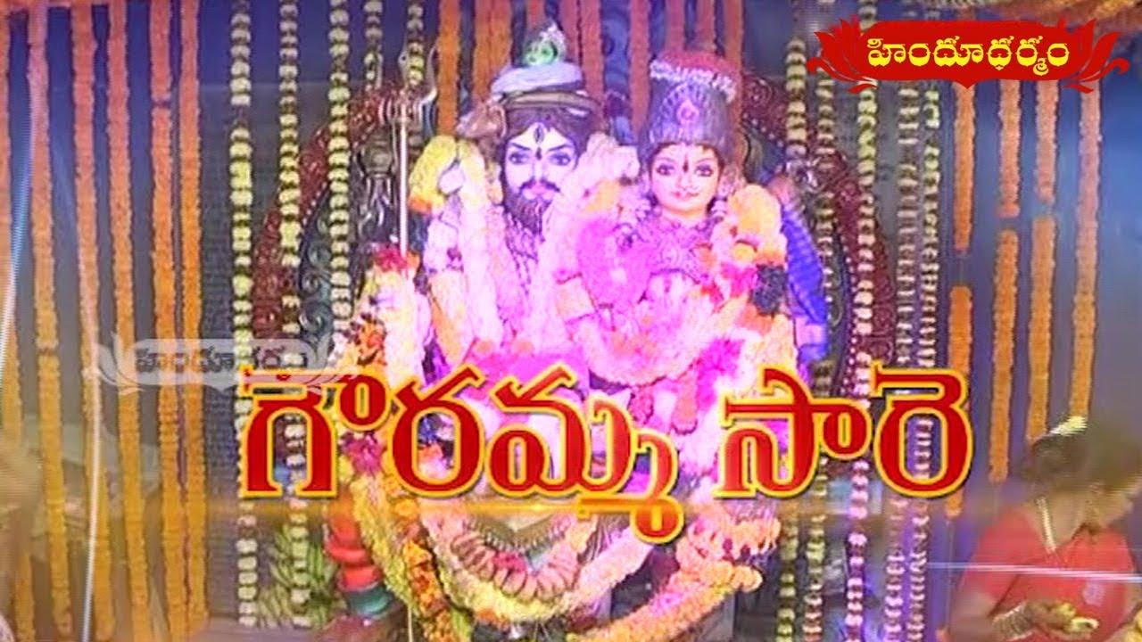 Gavara info - Welcome to 'గవర' World !!!