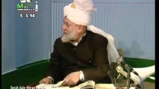 English Darsul Quran 5th March 1994 - Surah Aale-Imraan verses 170-174 - Islam Ahmadiyya