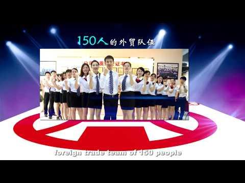 Zhongdu furniture Introduction
