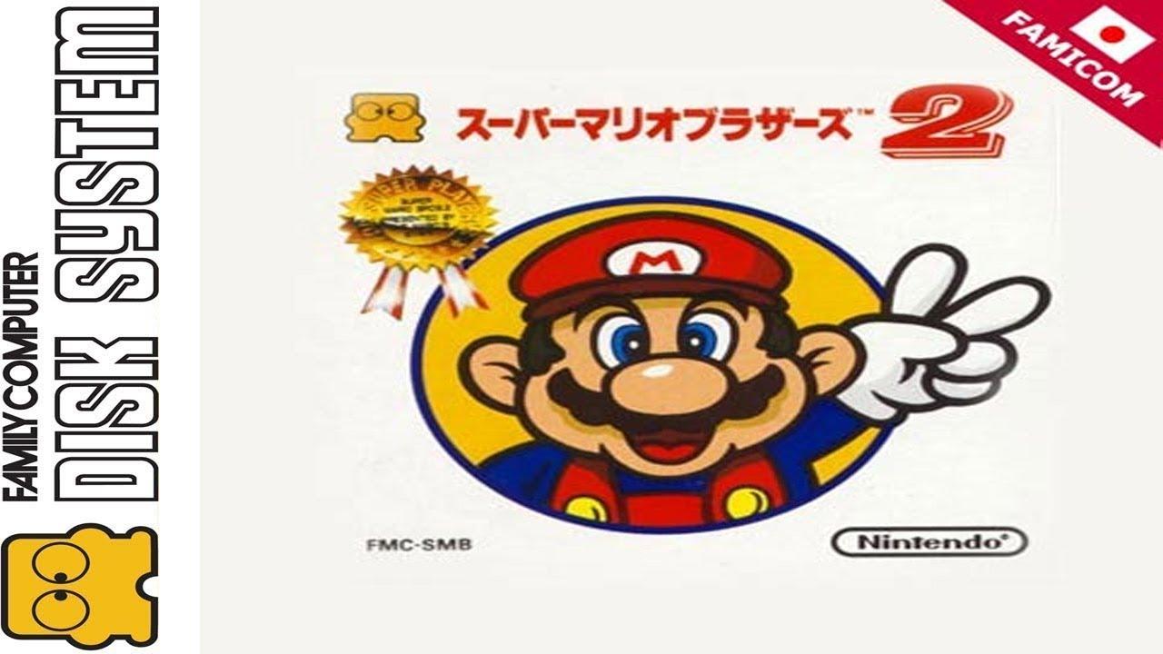 Longplay Nes Fds Super Mario Bros 2 Japan Hd 60fps Youtube