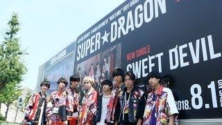 SUPER★DRAGON TV #41 [SWEET DEVIL原宿ゲリラ撮影]