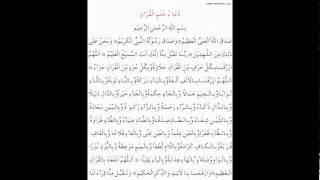 Dua khatm e quran by Farhan Shah Sahab