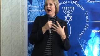 """МЕБИ Даниил Джастер """"Мессианская еврейская жизнь и практика"""" Урок 16"""