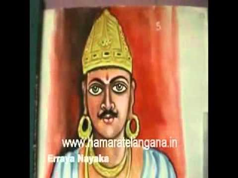 kakatiya charithra part 1