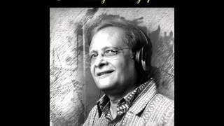 sei Mithe sure(Nazrul Geeti) RAMANUJ DASGUPTA