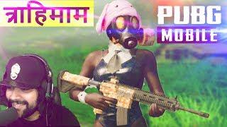 Hat-trick Win - Solo vs 4 Man Squad Win - Duo Win - त्राहिमाम् - PUBG MOBILE