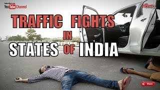 Fights in Different States of India   Funny    HRzero8  