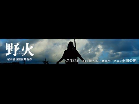 ブラピやタランティーノに影響を与えた日本人映画監督・塚本晋也って知ってる?