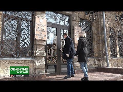 ТРК НІС-ТВ: Объектив 27 03 20 Карантин любви не помеха