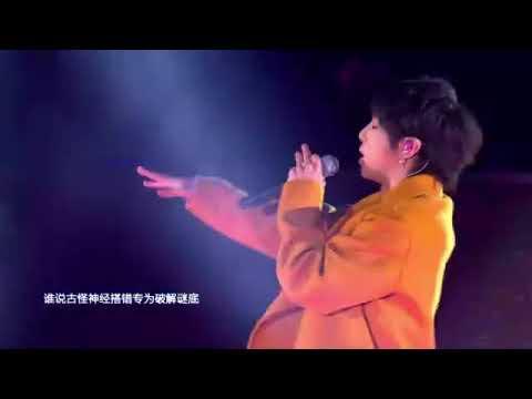 【商演 · 直播】華晨宇 智商二五零 × 2017kpl王者榮耀職業聯賽