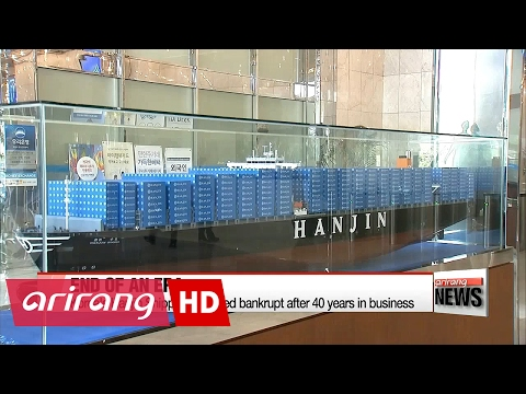 Korea's Hanjin Shipping declared bankrupt after 40 years in business