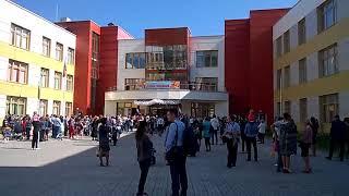 1 сентября - День знаний. Домодедово, школа №9, 2017г