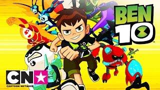 Ben 10 | Poznaj kosmitów | Cartoon Network