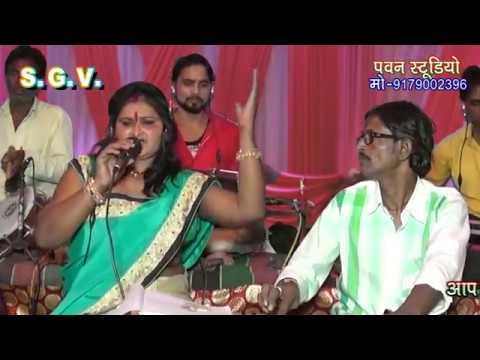 संगीता सिंह पनवाडी (महोबा)-देवीगीत- होजा होजा दयाल कृपाल महा माई मो-7380618601
