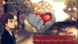 Ya Ali | Bina Tere Na Ek Pal Ho | Romantic Whatsapp Status