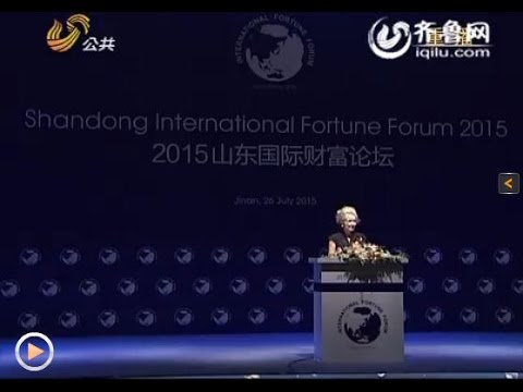 Report on the Shandong International Fortune Forum 2015 #China