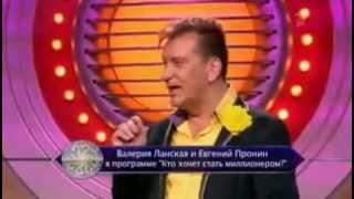 Угадай мелодию с Александром Пушным, Светланой Курицыной и Сергеем Пенкиным (25.05.2013г.)