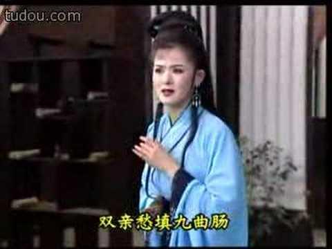 Chinese Yueju Opera- The tears of Meng Jiang Nu-Scene-3