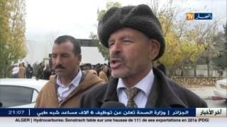تبسة: إحتجاج في محافظة الأفلان بعد تغييرالمحافظ