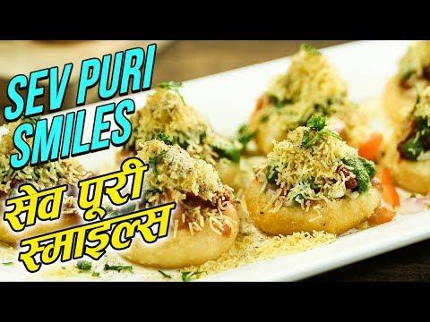 Sev Puri Smiles | McCain Smiles Recipe With A Desi Twist | Snacks Recipe | Upasana Shukla