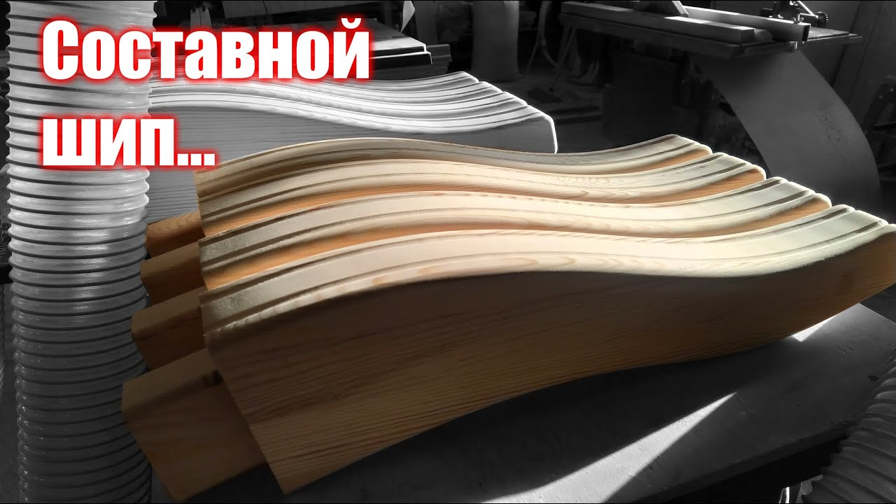 Делаю бутерброды из дерева и клея :)) получается ОТЛИЧНО!